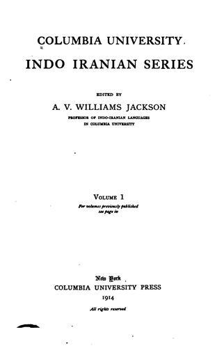Indo-Iranian Series
