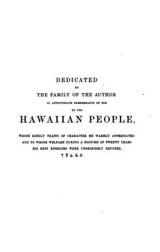 Download Flora of the Hawaiian Islands