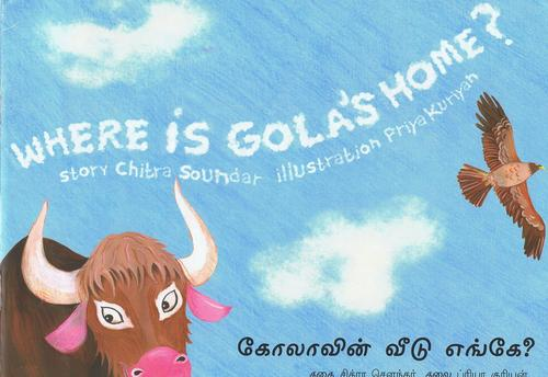 Where is Gola's Home? by