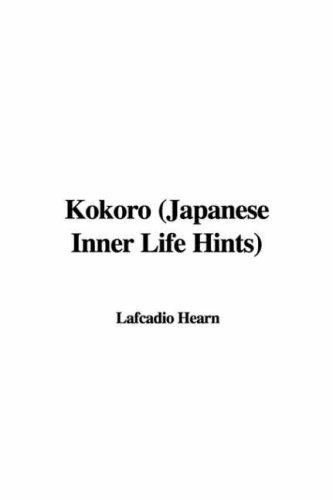Kokoro (Japanese Inner Life Hints)