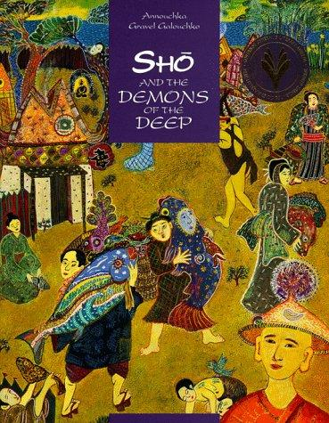 Download Sho and the Demons of the Deep