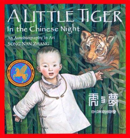 Download A little tiger in the Chinese night