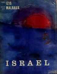 Cover of: Israel. by Izis Bidermanas