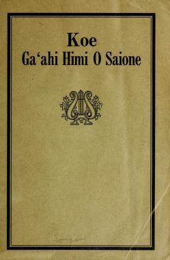 Koe Gahi Hiva o Saione (1912)