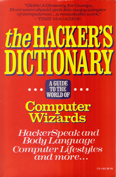 The Hacker's Dictionary image, screenshot or loading screen