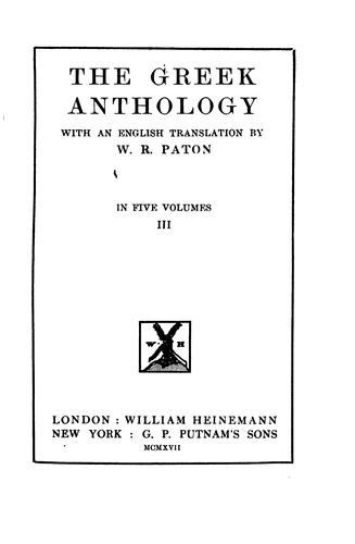 The Greek Anthology by William Roger Paton