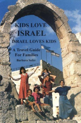 Kids Love Israel Israel Loves Kids