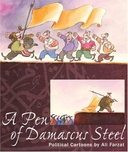 A Pen of Damascus Steel