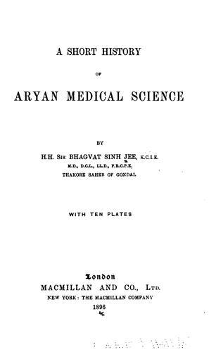 A short history of Aryan medical science