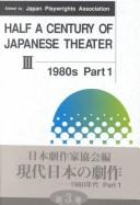 Half a Century of Japanese Theater